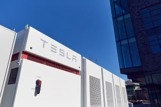 MSP TESLA Bright Building