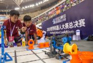 2018 World Robot Contest